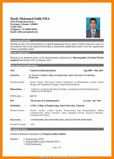 hr resume format  fresher sample resume format