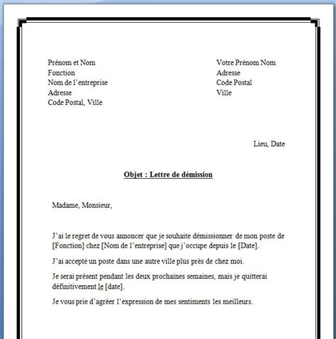 lettre de d 233 mission r 233 duction pr 233 avis job application letter
