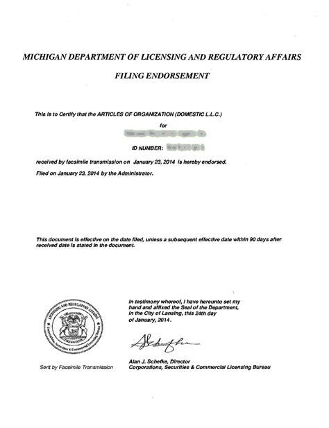 certificate of organization nebraska form 0 comments