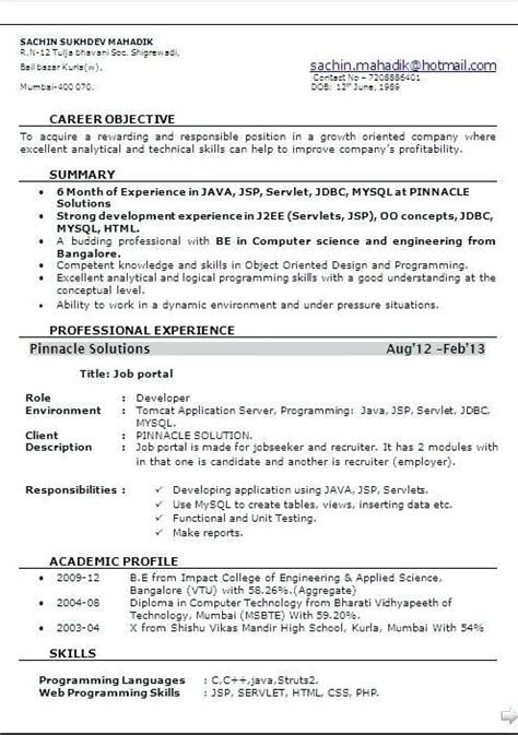 resume format   months experienced software engineer