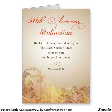 priest  anniversary  ordination blessing card anniversaries greeting card