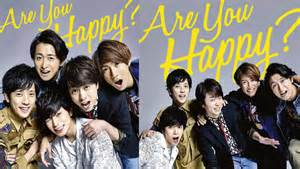 Arashi Album Are You Happy