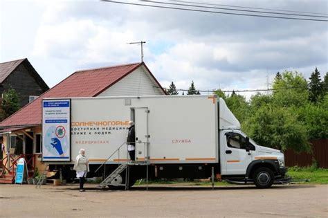 Moscow to toughen enforcement of COVID-19 rules as cases ...