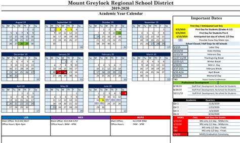 mount greylock regional school district calendar