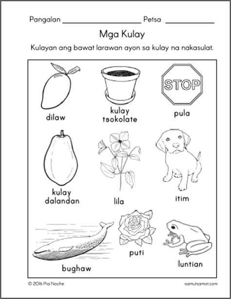 free worksheets for grade 2 pictograph