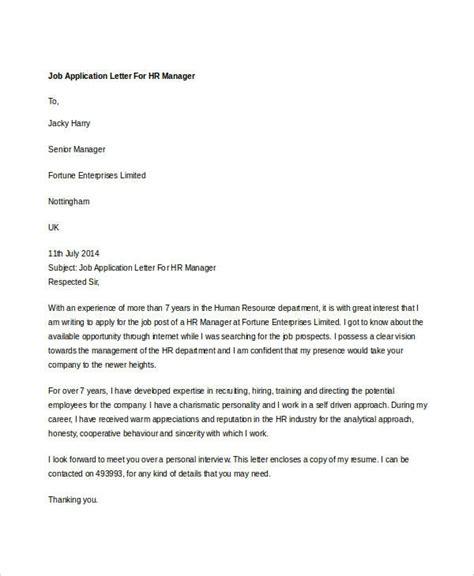letter  hr manager letters  sample letters