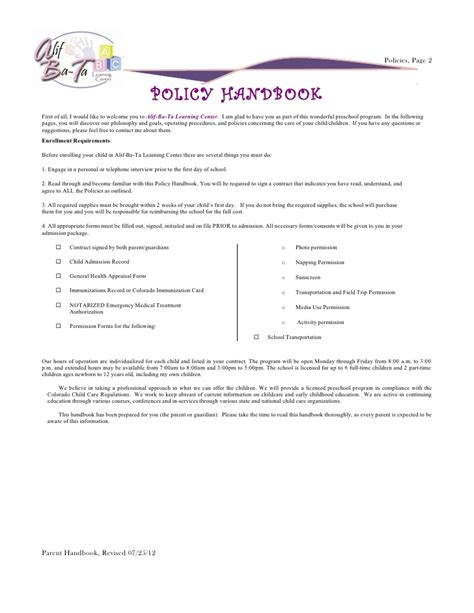 up policy policy handbook preschool
