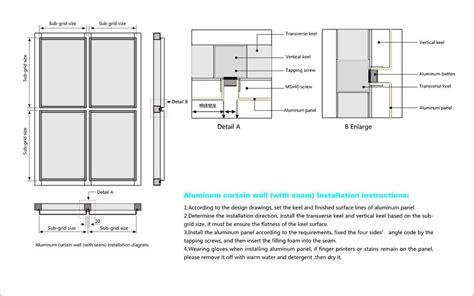 curtain wall panel sizes curtain menzilperde net
