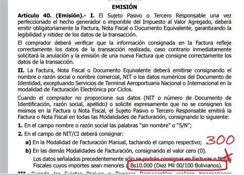 monto minimo  emitir facturas  datos bolivia