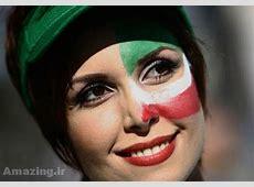 تماشاگران بازی ایران و نیجریه 2014 + عکس های بازیگران در