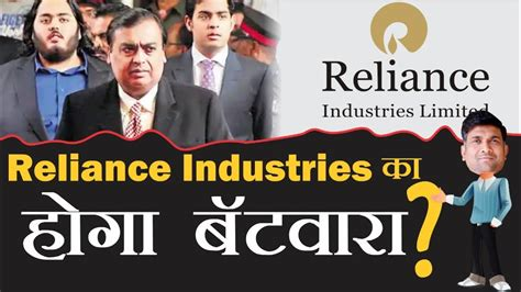 How can i tell whether the reliance industries share price will go up? Reliance share latest news | reliance share analysis - YouTube