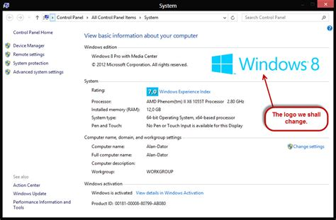 Properties :  Change The Windows 7/8 System Properties Logo