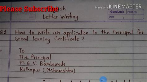 request leaving certificate the miracle of request leaving