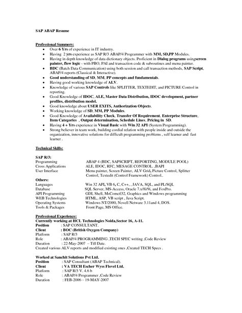 Sap Functional Analyst Resume by Doc Sle Hr Consultant Resume