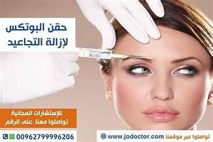 Jordan  Amman   U0627 U0644 U0648 U062c U0629   U0627 U0644 U062d U0642 U0646   U0627 U0644 U0628 U0648 U062a U0643 U0633   U0627 U0644 U062a U062c U0627 U0639 U064a U062f   U062a U062c U0645 U064a U0644