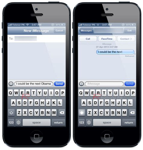 blank text message iphone blank iphone message screen www imgkid the image