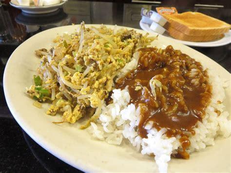 asian inspired genius level drunk food  hamburger king chicago  eats
