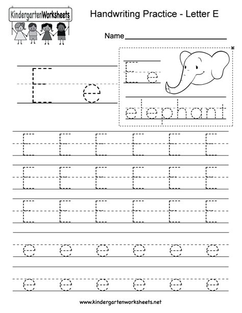 letter e writing practice worksheet free kindergarten