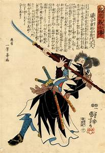 More Japanese And Historical Weapons In General - Weapons ...
