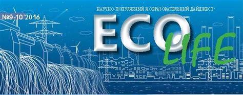 Ветрогенератор 50 квт купить в Москве от 12918 рублей