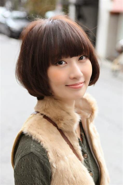 Hairstyle Belah Tengah