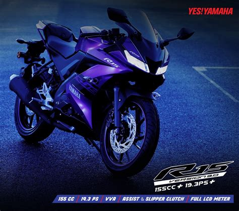 Tvs Max 125 Backgrounds by Yamaha R15 Version 3 Launched In Nepal Npr 4 7 Lakh Inr