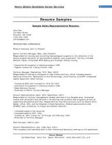 resume exles for free download resume wine sales