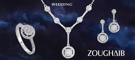 Zoughaib Jewelry Lebanon Branches  Jewelry Ufafokuscom