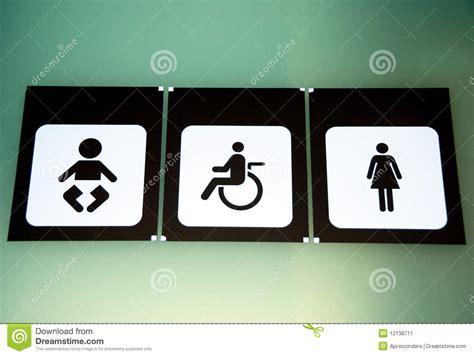 Bathroom Sign Stock Image Image 12138711