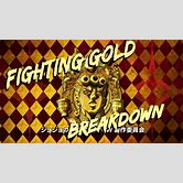 fighting-gold
