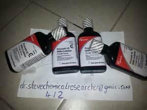 Actavis Promethazine with Codeine Purple Cough Syrup