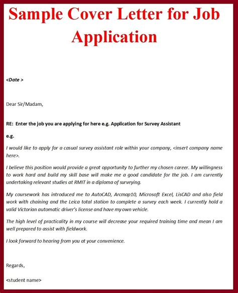 template cover letters  job applications fax letter