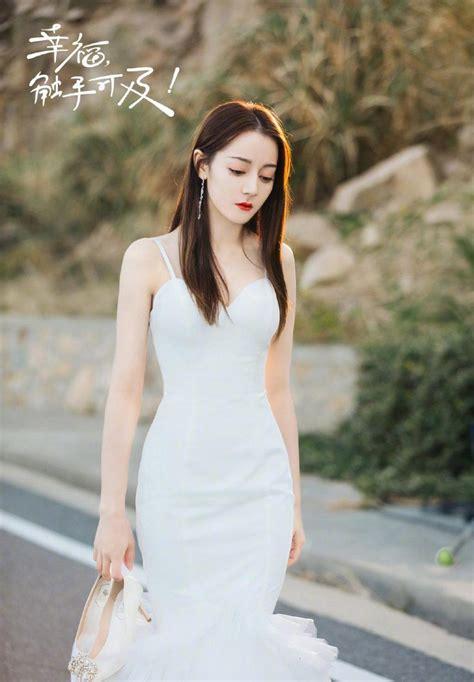 迪丽热巴《幸福触手可及》婚纱造型,高清图片-壁纸族