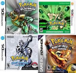pokemon next game 2016
