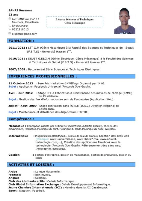 Des Exemples Des Cv by Exemple Cv Sportif