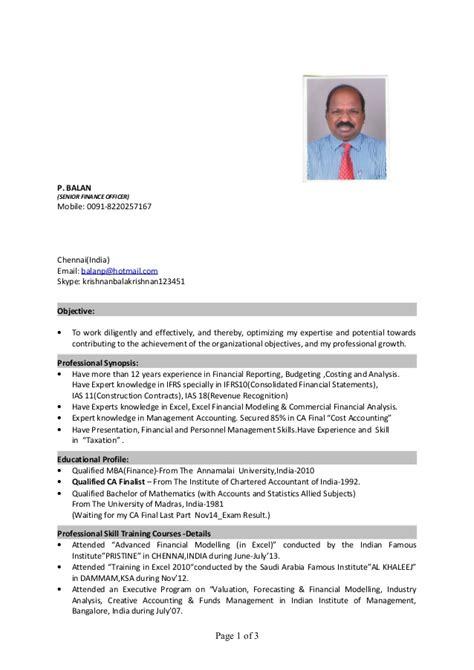 cv finance officer
