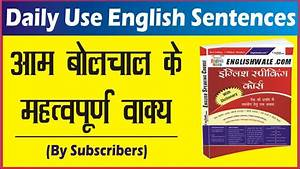 Daily Use English Sentences