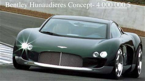 Top 10 Most Expensive Bentley Cars