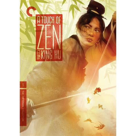 zen touch martial arts target criterion collection
