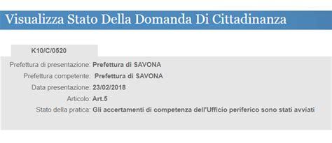 Ministero Dell Interno Ufficio Cittadinanza Pratica Di Cittadinanza Iter E Fasi Cittadinanza Italiana