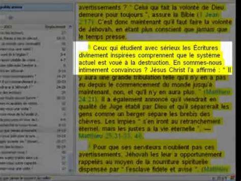 siege mondial des temoins de jehovah témoins de jéhovah la société watchtower dit que le monde