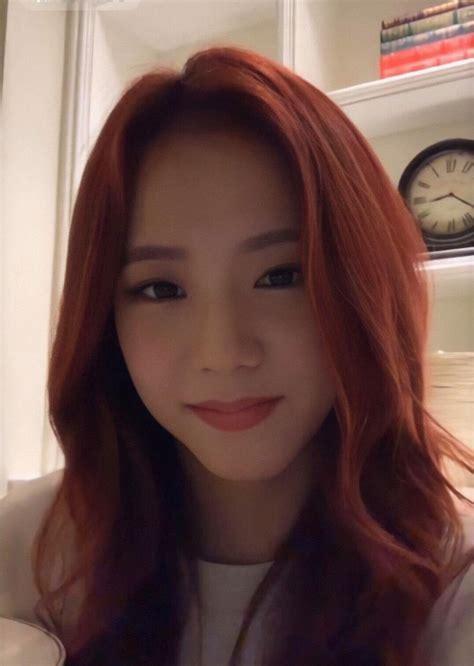 김지수, born on january 3, 1995), better known by the mononym jisoo, is a south korean singer, actress, model. Blackpink Jisoo Selfie