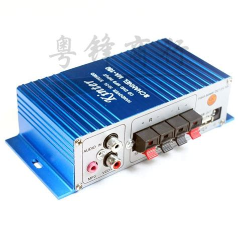 Free Shipping Audio Stereo Amplifier