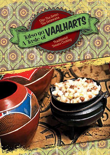 nwus cookbook  traditional tswana cuisine