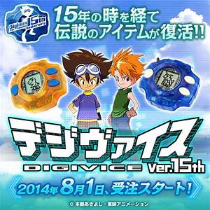 Tamashii Web Exclusive Digimon Adventure Digivice Ver.15th ...