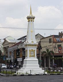 tugu yogyakarta wikipedia bahasa indonesia ensiklopedia