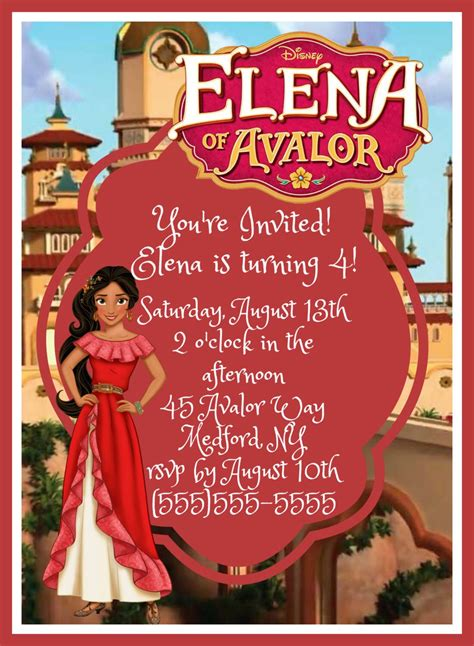 elena  avalor birthday invitation digital