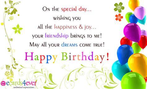 happy birthday wishes greeting cards free birthday compose card free happy birthday wishes ecards birthday