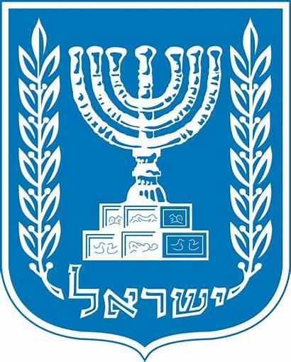 Israel Emblem Wikipedia Svg Wiki