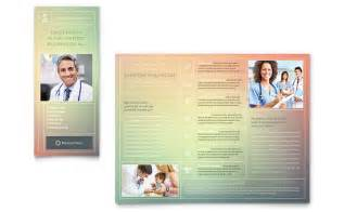wedding gift set clinic brochure template word publisher